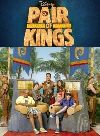 Два короля / Pair of Kings Сезон 1 (2DVD-Mpeg4)